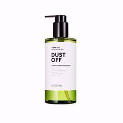 Resim MISSHA Super Off Cleansing Oil (Dust Off)