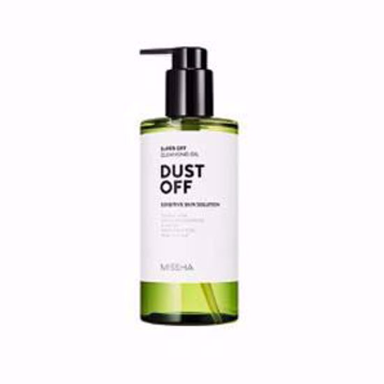 Picture of MISSHA Super Off Cleansing Oil (Dust Off)