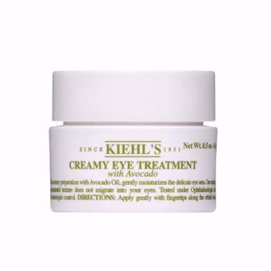 Picture of Creamy Eye Treatment with Avocado