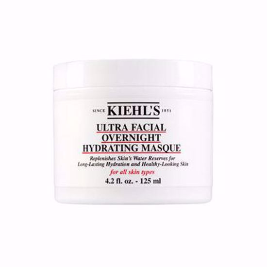 Picture of Ultra Facial Overnight Hydrating Mask