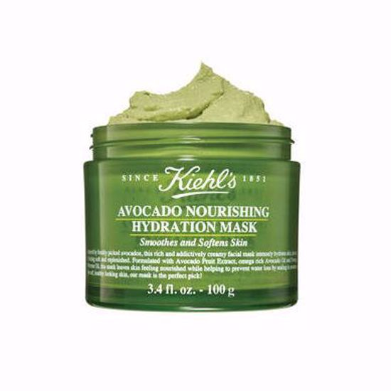 Picture of Avocado Nourishing Hydrating Mask