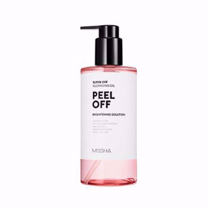 Resim Super Off Cleansing Oil (Peel Off)